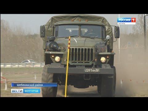 ГТРК Белгород - Когда счёт идет на секунды