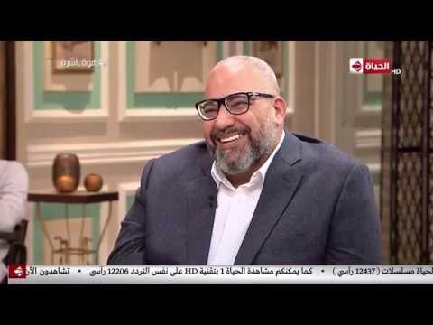 قهوة أشرف - تفتح الحنفية تلاقي بيومي فؤاد.. تعرف على شغلانات بيومي فؤاد قبل الشهرة