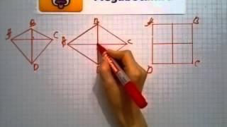 Номер 410 Геометрия 7 9 класс Атанасян