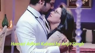 Hamari Adhuri kahani lonceng cinta