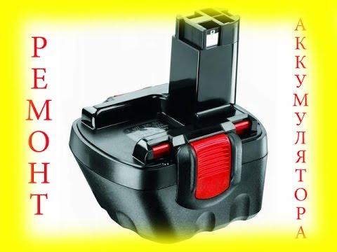 Купить аккумуляторы для смартфонов по самым выгодным ценам в интернет магазине dns. Широкий выбор товаров и акций. В каталоге можно.