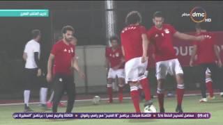8 الصبح - لقاء مع الكابتن تامر عبد الحميد لتحليل أداء كوبر قبل لقاء المنتخب الوطني مع المغرب