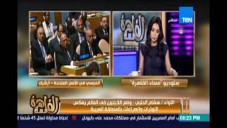 اللواء هشام الحلبي:ترأس الرئيس السيسي قمة مجلس السلم والامن الافريقي ينعكس بالأيجاب علي الامن القومي