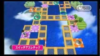 [Minna no NC] Wii Party - Minigames Commercials