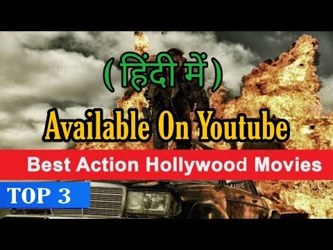 Top 3 Super Hit Movies Hollywood Hindi Dubbing Available On YouTube #southmoviesupdate