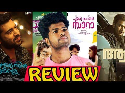 4 In 1 Review | Velipadinte Pusthakam | Adam Joan | Njandukalude Natil Oridavela | Pullikaran Staraa