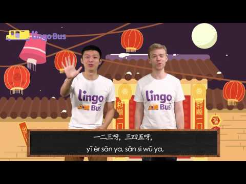 Level 1 Unit 1: Chinese Children's Songs! 北京 (Beijing) | Lingo Bus Course