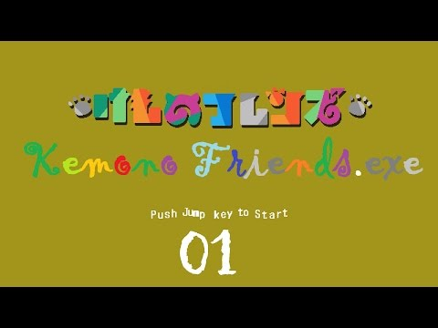 Kemono Friends.exe - Let's Play [Deutsch / 01] - Welcome to Yôkoso Japari Park