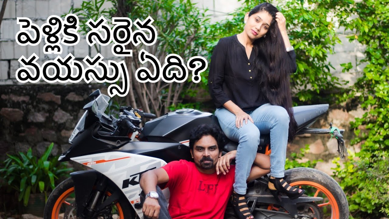 What is the correct age for Marriage? Telugu VLog