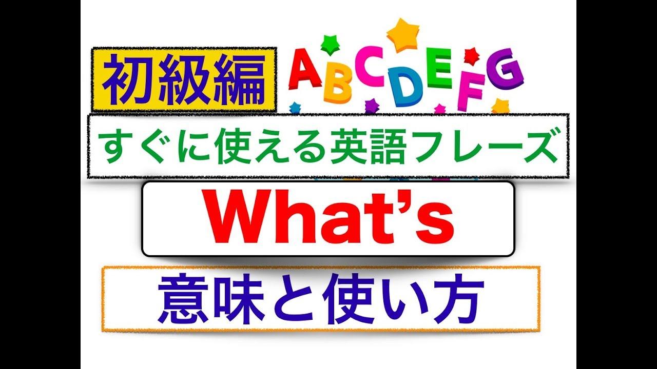 英会話 英語