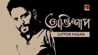 Obhishap by Lutfor Hasan Mp3 Song Download