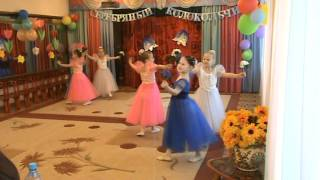 танец на конкурсе в детском саду