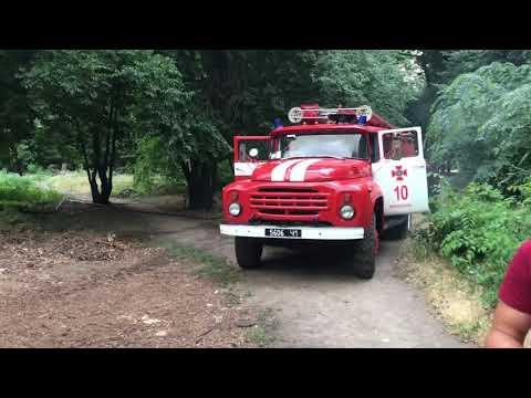 РИА Мелитополь: В Мелитополе горит парк
