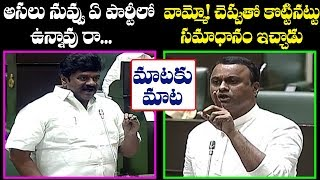 Komatireddy Rajgopal Reddy Vs Talasani Srinivas War Of Words On CM KCR In Assembly  2day 2morrow