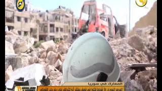 المرصد السوري: 36 شخصا قتلوا في قصف يعتقد أنه للتحالف على ريف حلب الشمالي