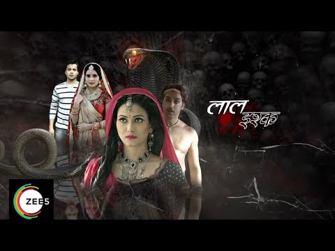 Naag Special | Laal Ishq | लाल इश्क | Sneak Peek | Watch Full Episode On ZEE5