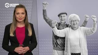 Как о жизни после 60 лет рассказывают телеканалы