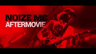 Noize MC & Titan / Aftermovie