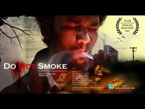 DO NOT SMOKE - Short Film - Official selection at Nasik international film festival
