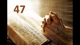IGREJA UNIDADE DE CRISTO / Estudos Sobre Oração 47ª Lição - Pr. Rogério Sacadura