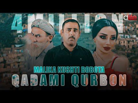Кадами Курбон-малика кушти бобота-Qadami Qurbon Malika kushti Bobota   New Klip 2019