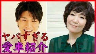 日本の代表的歌手の森山直太朗・森山良子がヤバすぎる…気になる愛車とは...