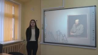 Ко дню рождения Достоевского. Урок Пилимон Т.В.