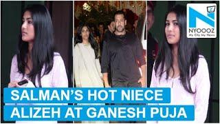Salman Khan's sis Alvirah daughter Alizeh spotted at Ganpati Utsav
