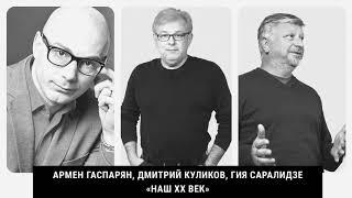 Железный занавес: почему в СССР боялись выпускать людей из страны