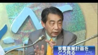 愛川欽也 パックインニュース 2012/5/5 kinkin.tv ◇ついに5月5日、原発...