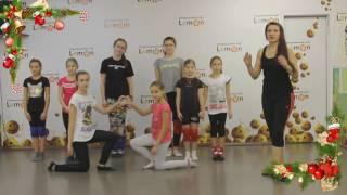 Поздравляем с Новым годом! Группа Dance Aura,современная хореография, танцевальная школа Lemon, ухта
