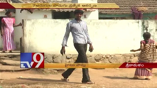 Boy has unusual growth spurt, requests Govt help ! - TV9