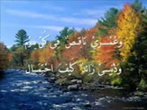 Ilmu Arudh ,Sastra Arab ( Macam - macam bahar ,lagu ,wazan dan Nadanya )