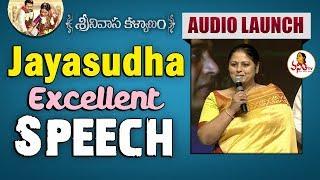 Actress Jayasudha Excellent Speech at Srinivasa Kalyanam Audio Launch | Nithiin, Raashi Khanna