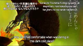 I Believe by KOKIA lyrics