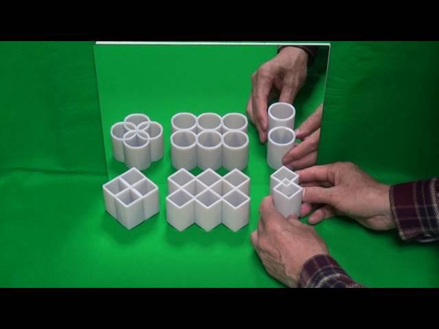 Ilusión del cilindro ambiguo