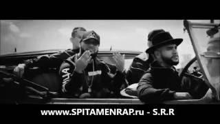 Тимати feat Павел Мурашов - Олимп [ www.SPITAMENRAP.ru ]