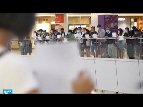 لتجنب مطرقة قانون -الأمن القومي- الصيني.. الأوراق البيضاء شكل جديد من أشكال الاحتجاج في هونغ كونغ  - نشر قبل 1 ساعة