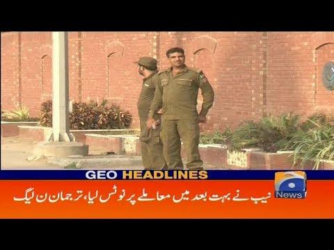 Geo Headlines - 08 AM - 16 April 2019
