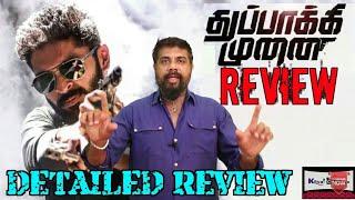 Thuppakki Munai Review By Senthil   Vikram Prabhu