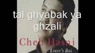 cheb hasni -tal ghyabak ya ghzali
