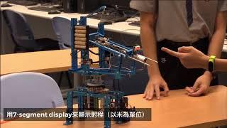 Publication Date: 2019-09-26   Video Title: B18 培僑書院 - 射箭機 (Makeblock 全港中小