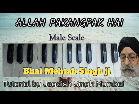Learn ALLAH PAKANG PAK HAI (Bhai Mehtab Singh Jallandhar Waley)--Shabad Kirtan (Male Scale)