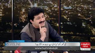 Ajmal Wazeer reveals the reasons behind PTI