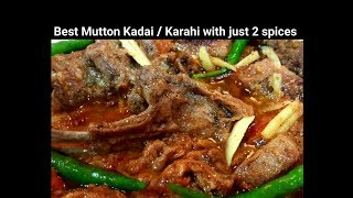 Best Mutton Kadai / Karahi with just 2 spices - Shinwari style - Bakra Eid Special Recipe