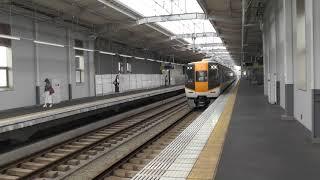 奈良行き特急 通過!! 近鉄22000系ACE(更新車)+近鉄22600系Ace(新塗装)
