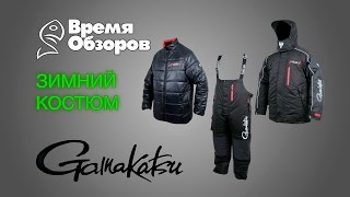 Зимний костюм Gamakatsu Hyper Thermal Suits. Обзор.