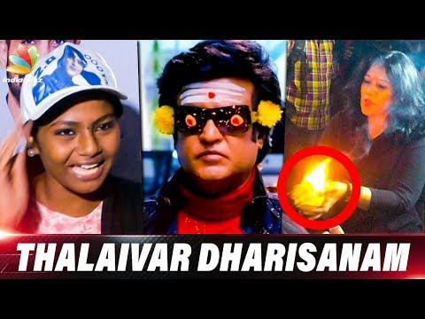 Thalaivar Dharisanam : Rajini Fans Celebration at 2.0 FDFS   Enthiran 2 Public Review