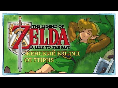 The Legend of Zelda Википедия