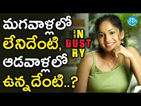 "Actress Madhavi Latha About ""InDUSTry"" Independent Film 